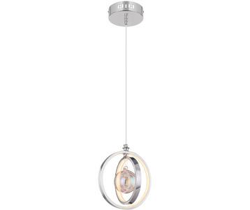 Подвесной светодиодный светильник Globo Kizzy 15606-20