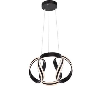 Подвесной светодиодный светильник Globo Pruna 67119HS