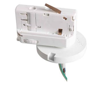 Адаптер для шинопровода Lightstar Asta 594016