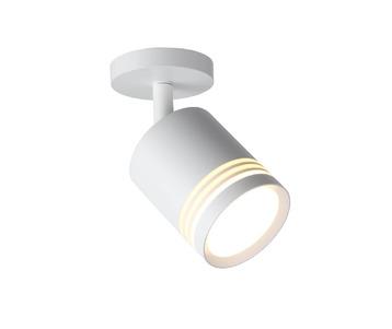 Светодиодный спот ST Luce Cerione ST101.512.05