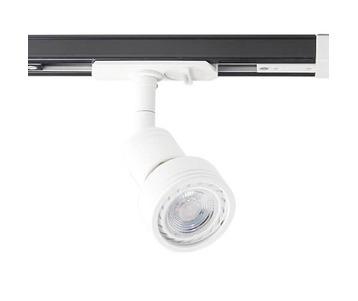Трековый светильник Italline 8126 white