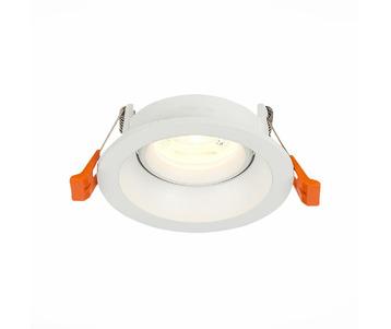 Встраиваемый светильник ST Luce ST208.508.01
