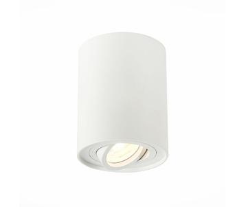 Потолочный светильник ST Luce ST108.517.01