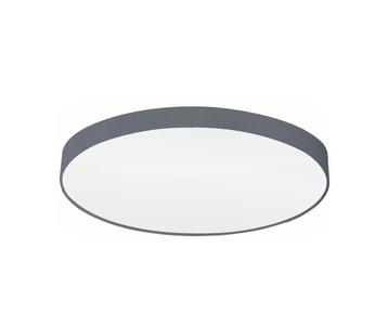 Потолочный светильник Eglo Pasteri 32952