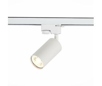 Трековый светильник ST Luce ST300.506.01
