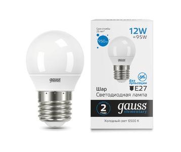 Лампа светодиодная Gauss E27 12W 6500K матовая 53232