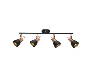 Спот Arte Lamp A1677PL-4BK