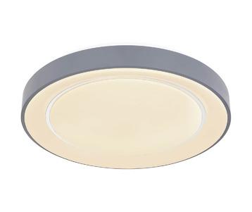 Потолочный светодиодный светильник Globo Jada 48277-36