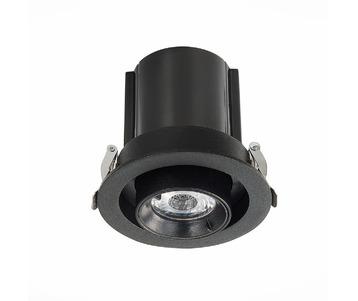 Встраиваемый светодиодный светильник ST Luce ST702.338.12