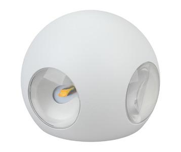 Уличный настенный светильник ЭРА Design WL10 WH Б0034608