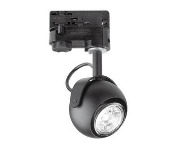 Трековый светильник Ideal Lux Lunare Track Nero 229751