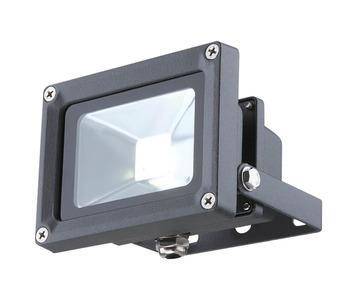 Прожектор светодиодный Globo Projecteur 10W 34114