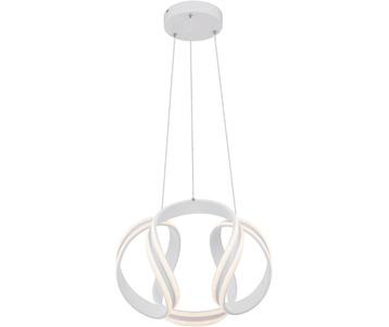 Подвесной светодиодный светильник Globo Pruna 67119H