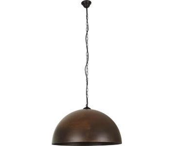 Подвесной светильник Nowodvorski Hemisphere Rust 6368