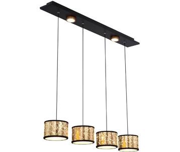 Подвесной светодиодный светильник Globo Potti 49367-32H