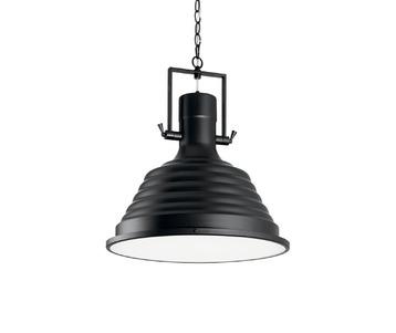 Подвесной светильник Ideal Lux Fisherman Sp1 Nero 125831