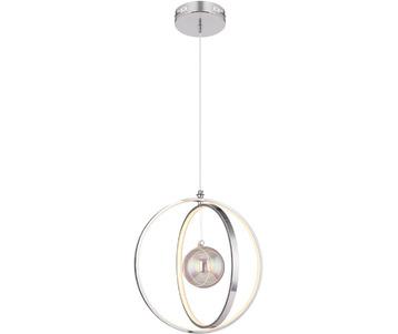 Подвесной светодиодный светильник Globo Kizzy 15606-36