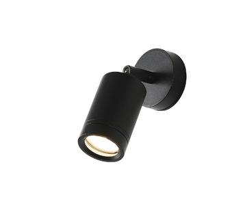 Уличный настенный светильник Favourite Pharus 2892-1W