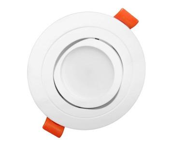Встраиваемый светильник Lumina Deco Duka LDC 8062-JP-D90 WT