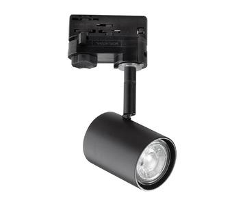 Трековый светильник Ideal Lux Spot Track Nero 229720