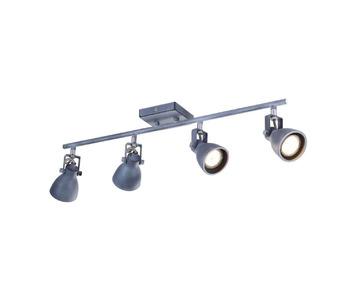 Спот Arte Lamp A9189PL-4GY