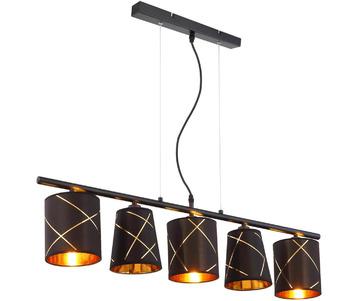 Подвесной светильник Globo Bemmo 15431-5H