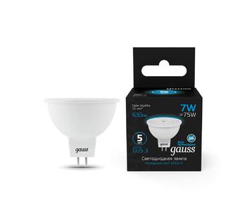Лампа светодиодная Gauss GU5.3 7W 6500K матовая 101505307