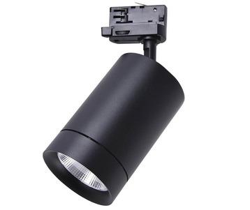 Трековый светодиодный светильник Lightstar Canno Led 303574