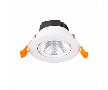 Встраиваемый светодиодный светильник ST Luce Miro ST211.538.08.36