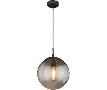 Подвесной светильник Globo Blama 15830H