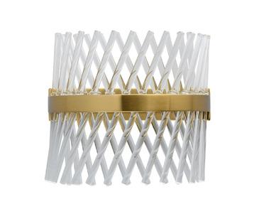 Настенный светодиодный светильник MW-Light Аделард 642024101