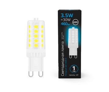 Лампа светодиодная Gauss G9 3,5W 6500K прозрачная 107009305