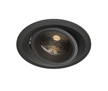 Встраиваемый светодиодный светильник Maytoni Elem DL052-L12B4K