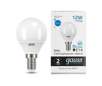 Лампа светодиодная Gauss E14 12W 6500K матовая 53132