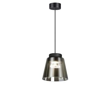 Подвесной светодиодный светильник Novotech Artik 358643