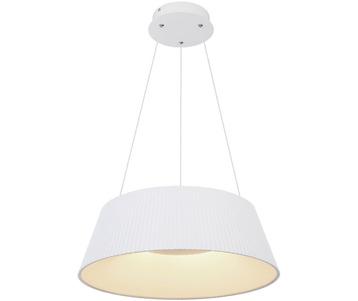 Подвесной светодиодный светильник Globo Crotone 48801WH-45
