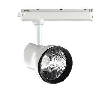Трековый светодиодный светильник Novotech Pirum 358436