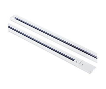 Шинопровод встраиваемый однофазный Lightstar Barra 501035