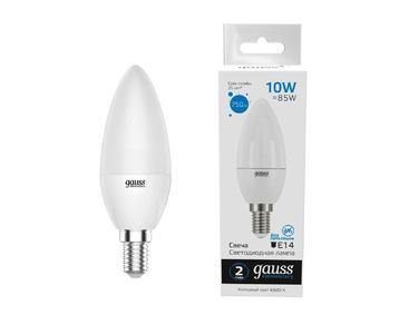 Лампа светодиодная Gauss E14 10W 6500K матовая 33130