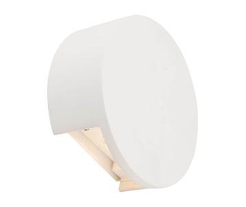 Настенный светодиодный светильник Globo Christine 55010-W2