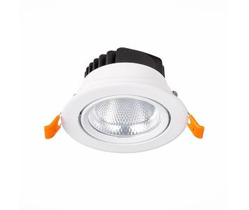 Встраиваемый светодиодный светильник ST Luce Miro ST211.538.24.36