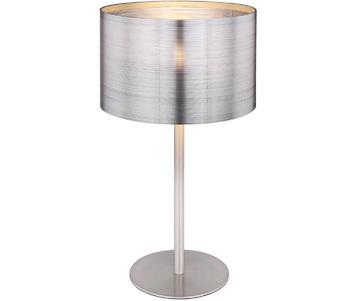 Настольная лампа Globo Sinni 15365T