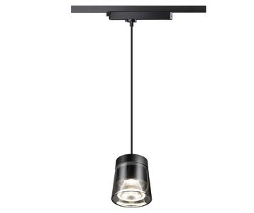 Трековый светодиодный светильник Novotech Artik 358645
