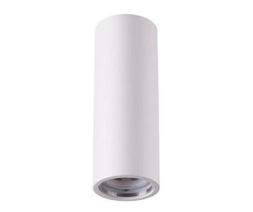 Потолочный светильник Novotech Legio 370509