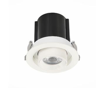 Встраиваемый светодиодный светильник ST Luce ST702.148.12