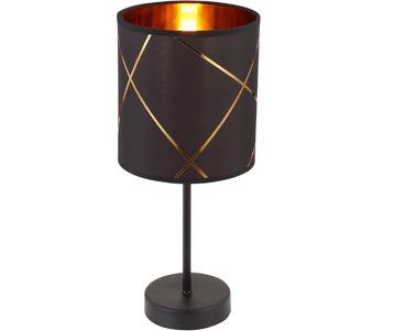 Настольная лампа Globo Bemmo 15431T
