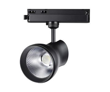 Трековый светодиодный светильник Novotech Pirum 358437
