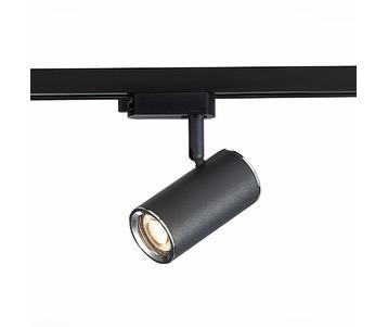 Трековый светильник ST Luce ST301.406.01