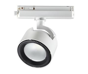 Трековый светодиодный светильник Novotech Pirum 358434