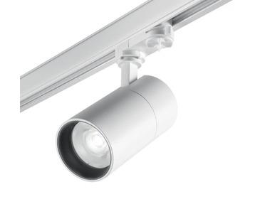 Трековый светодиодный светильник Ideal Lux Quick 21W CRI80 30 4000K WH On-Off 247960